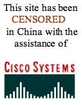 Censored_w_cisco