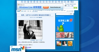 France24 catches Yahoo and MSN (briefly) aiding Chinese police hunt for Tibetans