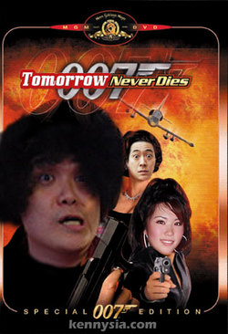 Tomorrowposter