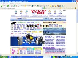 Yahoo_unfiltered_search_before_2